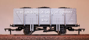 Dapol Wellingborough Gas Light - B878