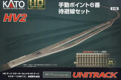 KATO Uni Track - HO / OO Gauge - HV2 Manual Turnout Expansion Set - K2-840