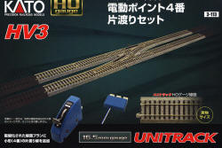 KATO Uni Track - HO / OO Gauge - HV3 Electric Turnout Expansion Set - K3-113